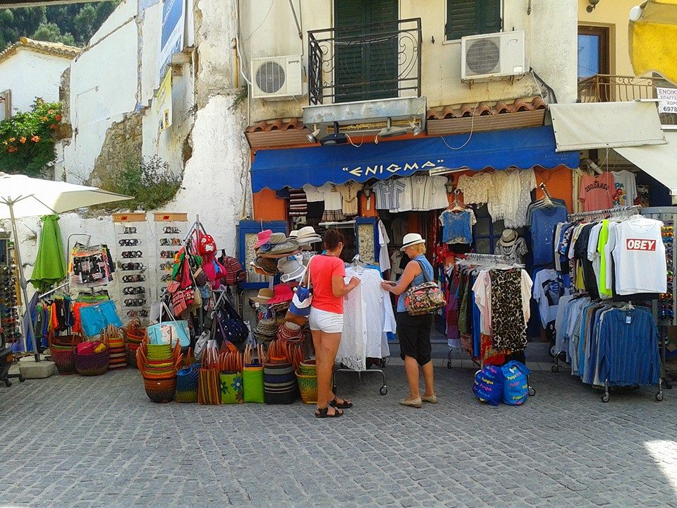 Enigma Jewelry And Clothing Parga Shops